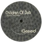 Greed EP - Children Of Dub